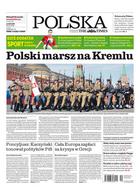 Polnische Truppen bei der Miegesparade in Moskau