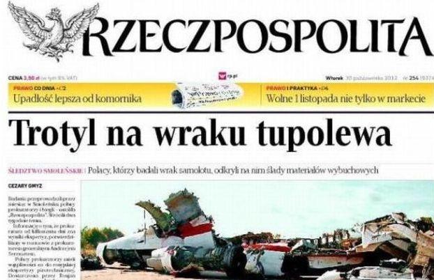 Titel der polnischen Tageszeitung Reczpospolita vom 30.10.2012, Screenshot: B.Jäger-Dabek