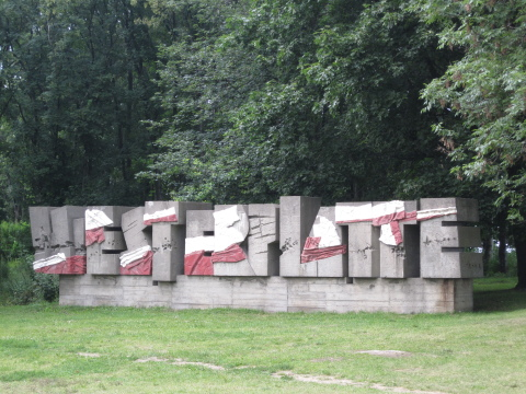 Westerplatte, Foto: Diether, GFDL, CC-BY-SA-3.0,2.5,2.0,1.0