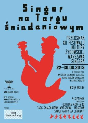 Warszawa Singera – Das Warschau Singers